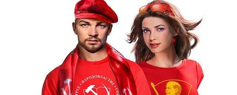 Russland: Kommunisten machen Lenin zum Sexsymbol