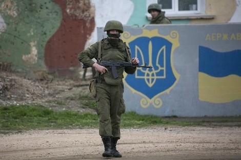 Die hybride Unabhängigkeit der Ukraine