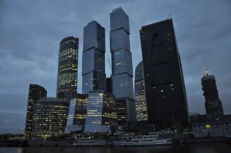 Kleine Wirtschaftsgeschichte der Russischen Föderation