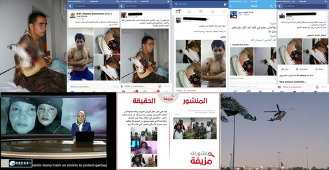 """Wie eine Facebook-Gruppe im Irak """"Fake Posts"""" enttarnt"""