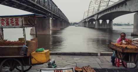 Unsichtbare Brücken: Eine Reise im russisch-chinesischen Grenzland