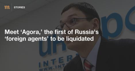 """Russischer Staat gegen """"ausländische Agenten"""": Erstes Verbot einer Menschenrechtsorganisation"""